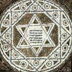 دعانویس یهودی